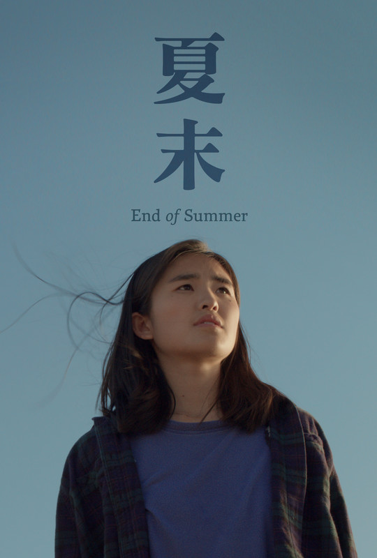 End of Summer-poster