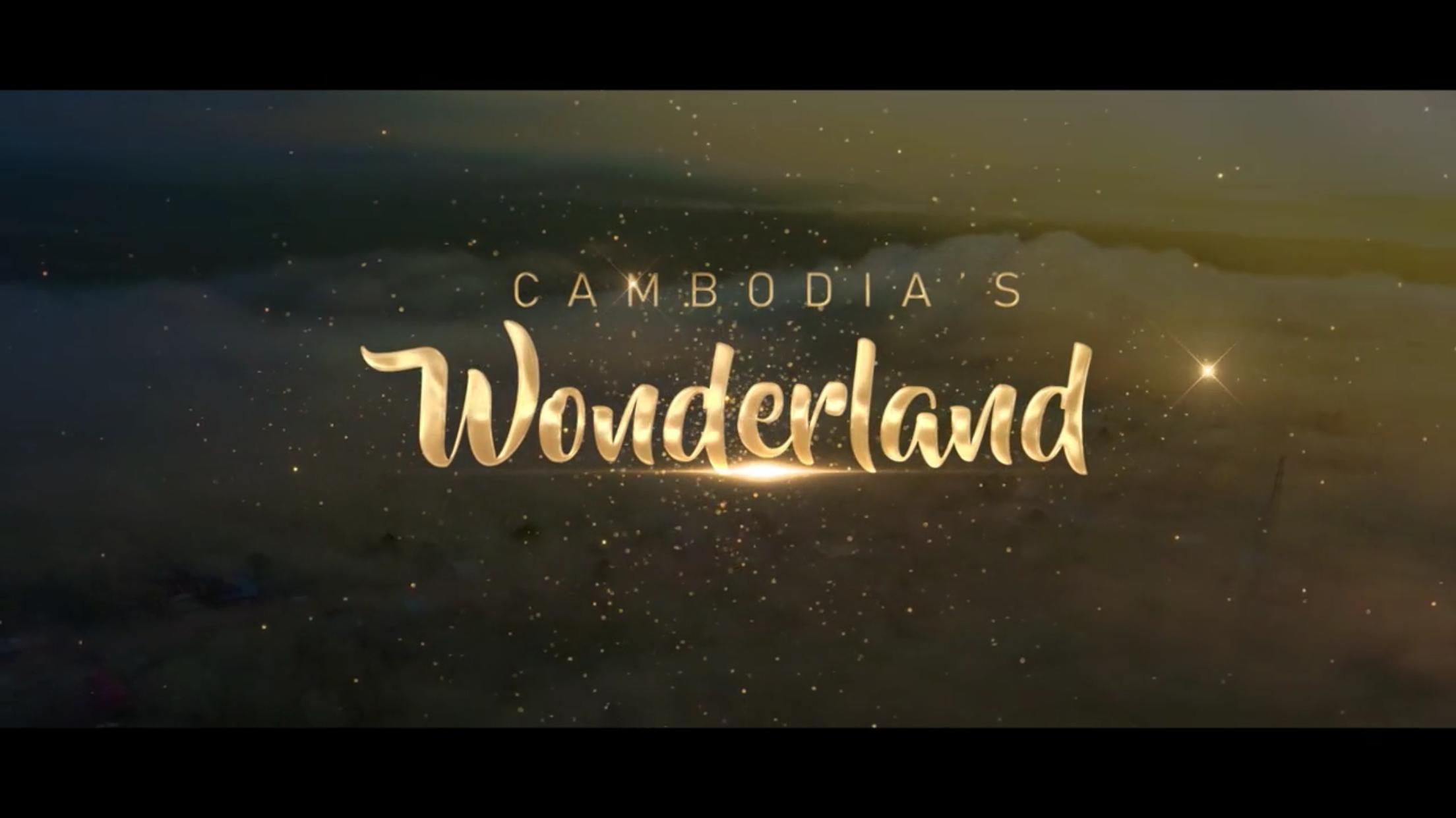 Cambodia's Wonderland 00990