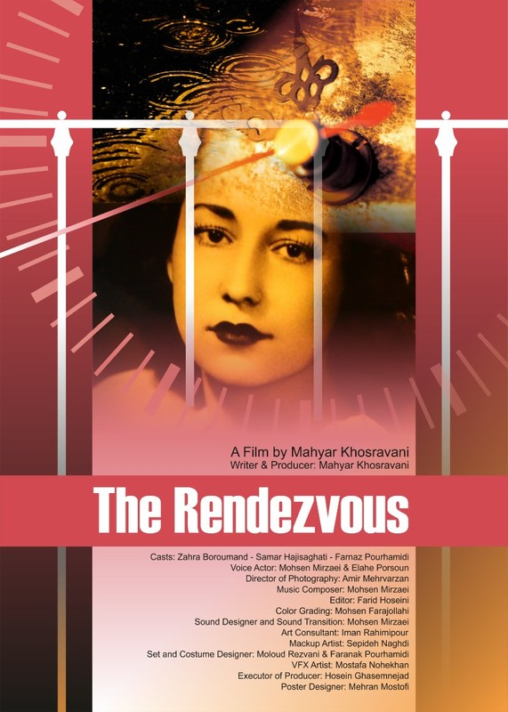 The Rendezvous-poster