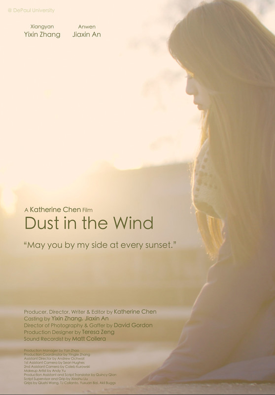 Dust-in-the-Wind-poster