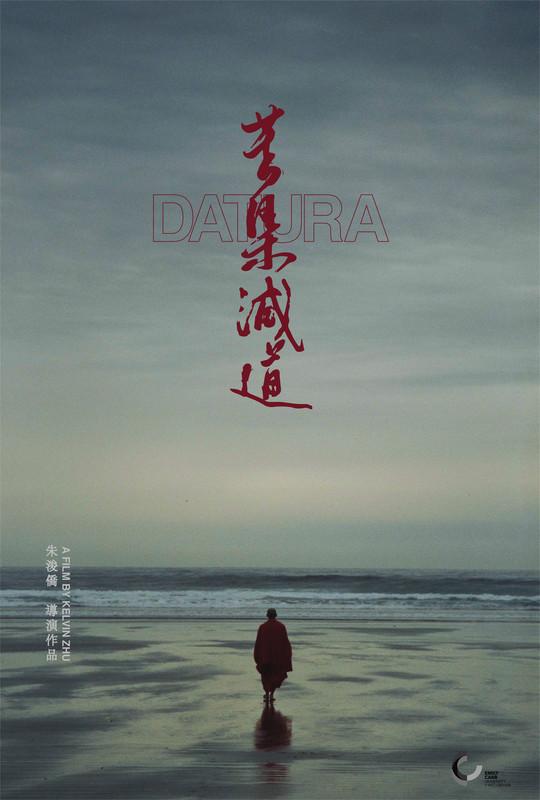 Datura-poster