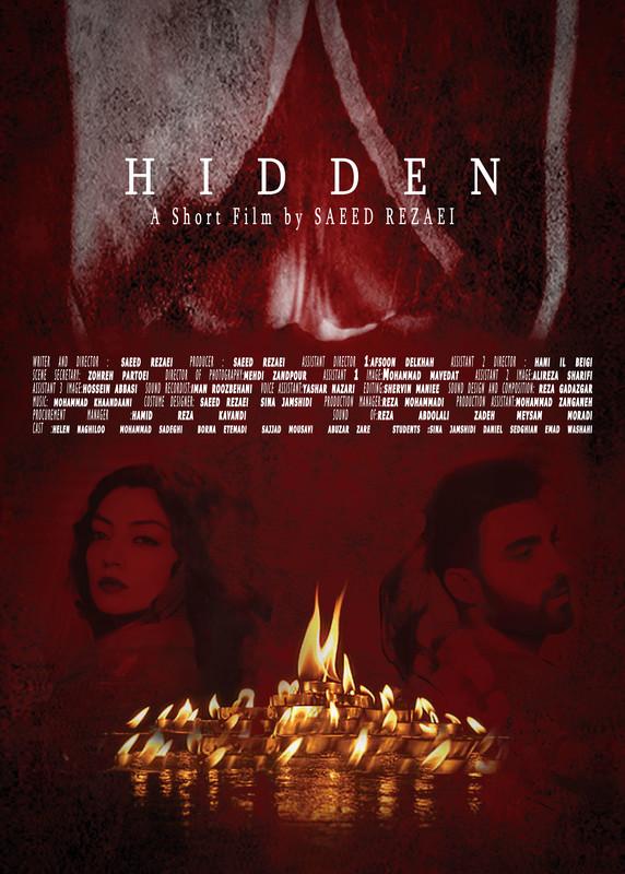 HIDDEN-poster