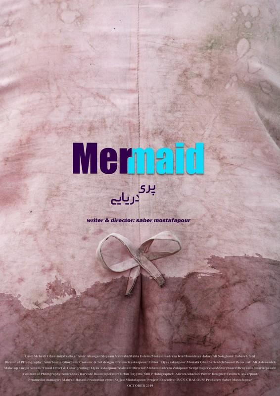 Mermaid-poster
