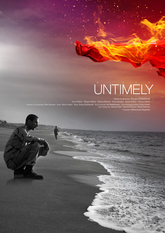 UNTIMELY-poster