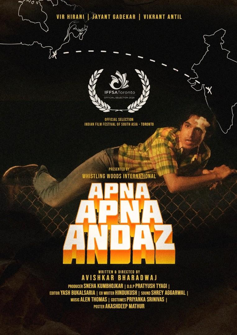 Apna-Apna-Andaz-0924206