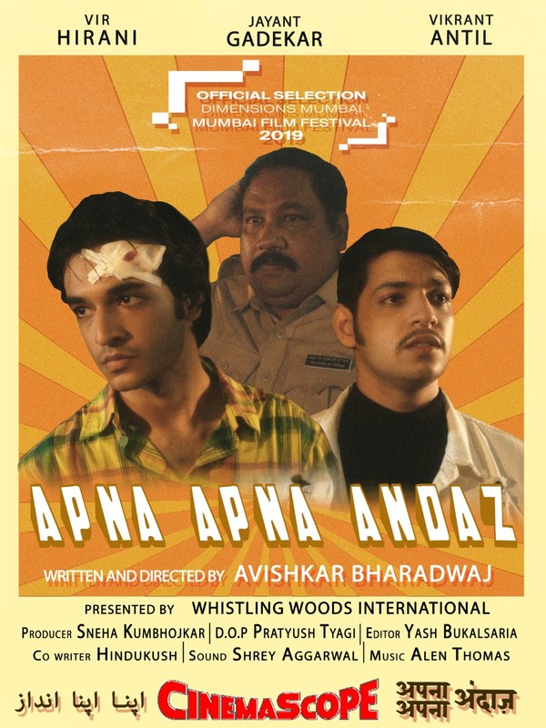 Apna-Apna-Andaz-poster