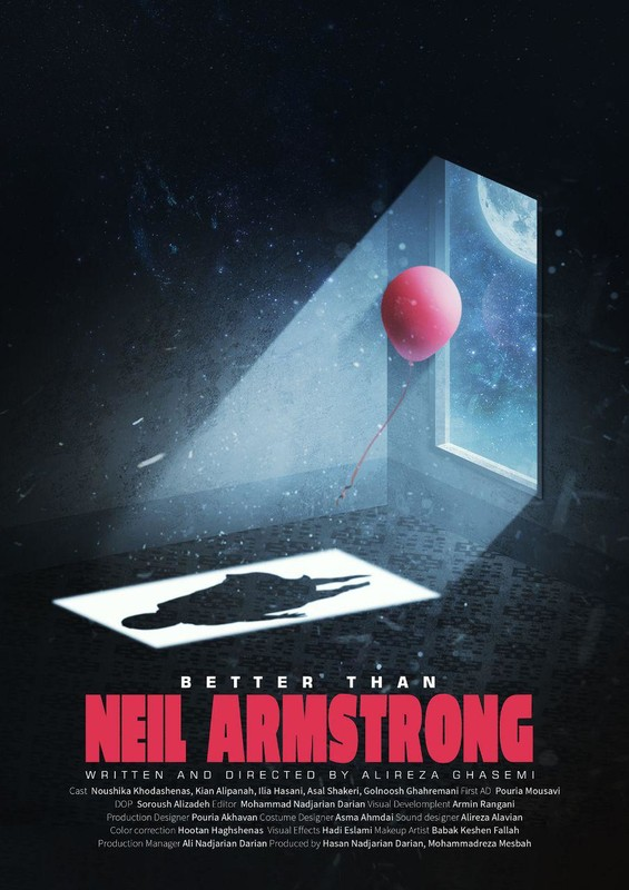 Better-than-Neil-Armstrong-poster