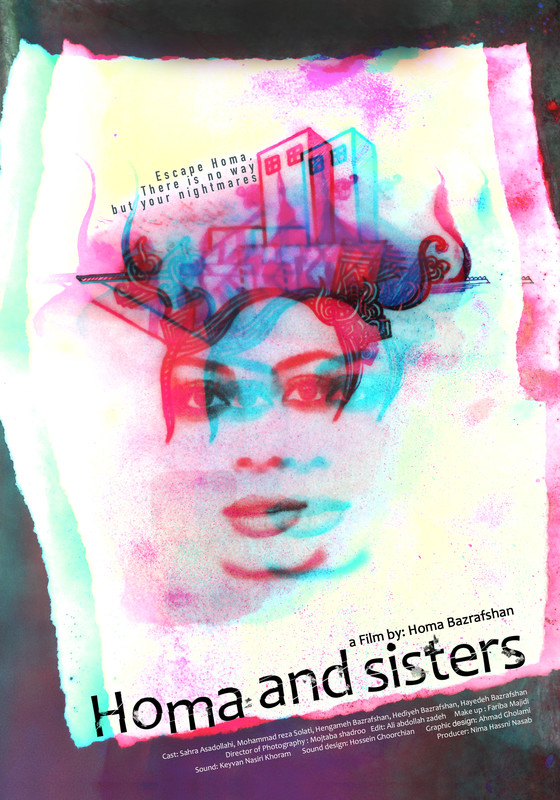 Homa-and-Sisters-poster