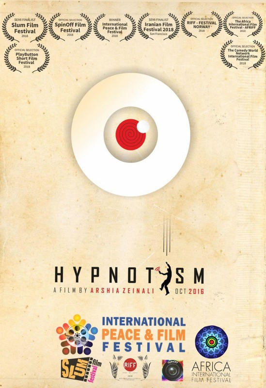 Hypnotism -poster