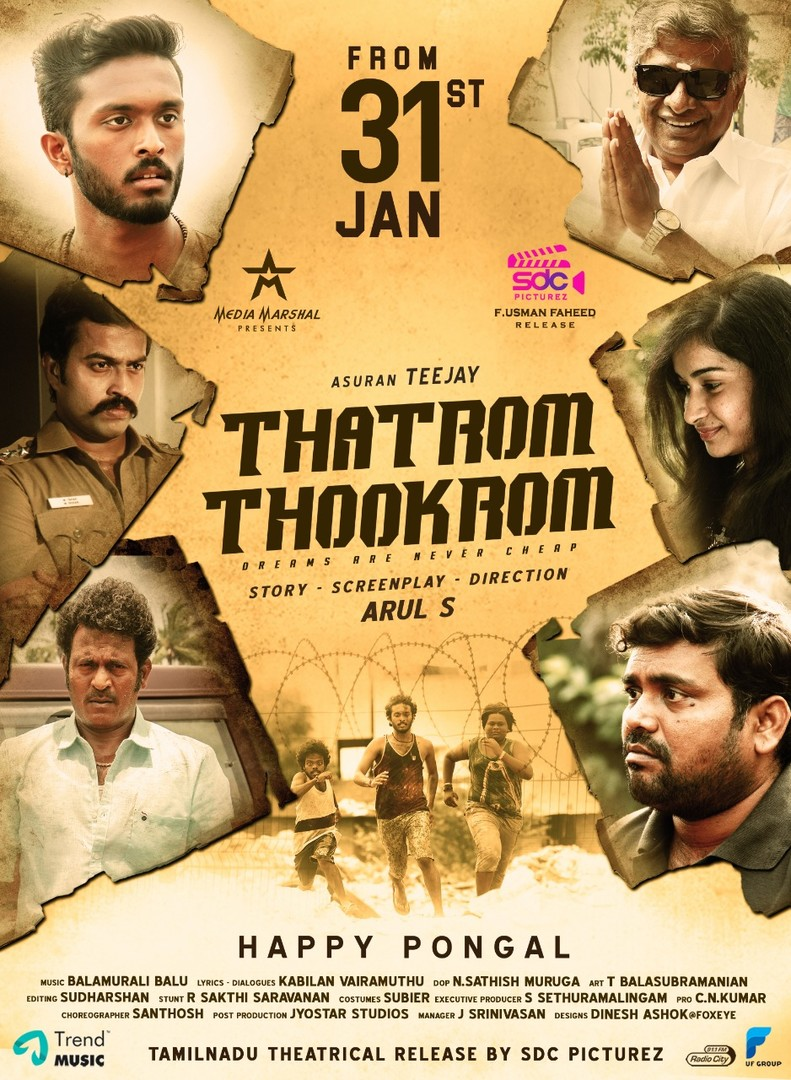 Knock and Rock (Thatrom Thookrom) DateAnnouncePoster