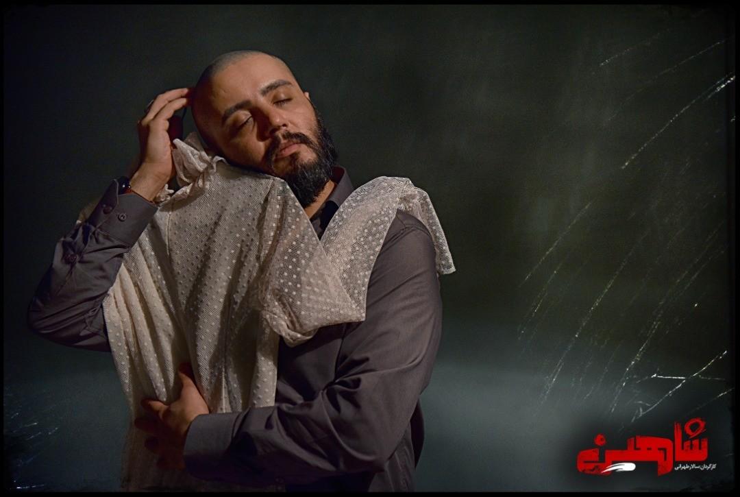 Shahin-IMG-20200621-WA0006