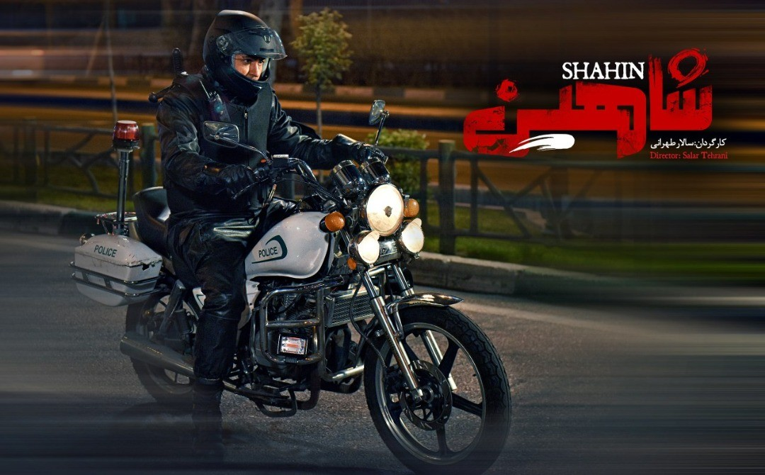 Shahin-IMG-20200621-WA0012
