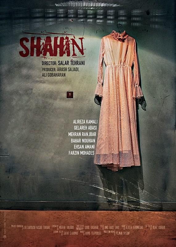 Shahin-poster