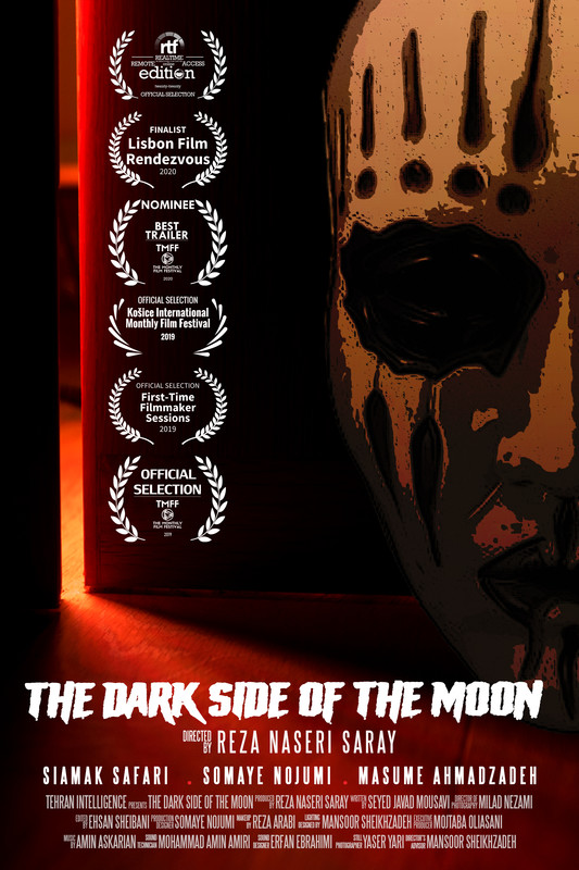 The Dark Side of The Moon -poster