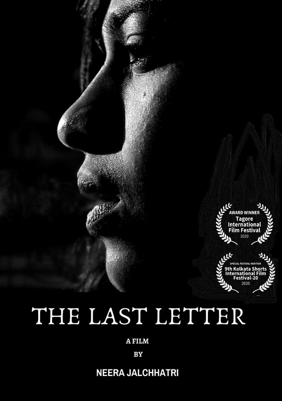 The-Last-Letter-poster