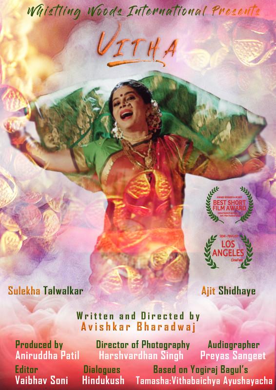Vitha-poster