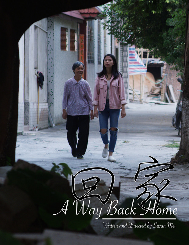 A Way Back Home -poster