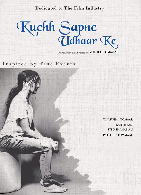 Kuchh-Sapne-Udhaar-ke-poster
