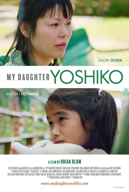 My-Daughter-Yoshiko-poster