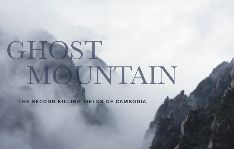 Ghost-Mountain-poster