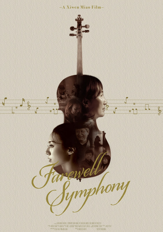Farewell-Symphony-poster