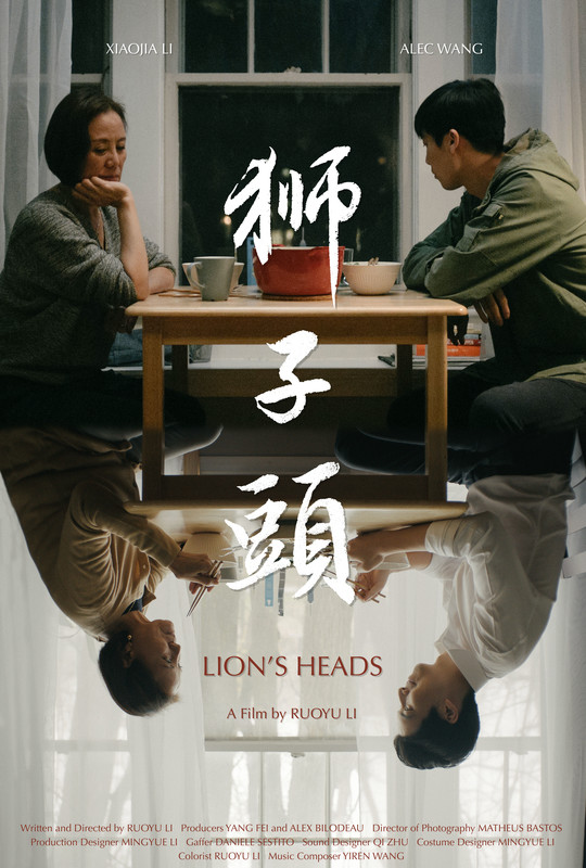 Lions-Heads-poster