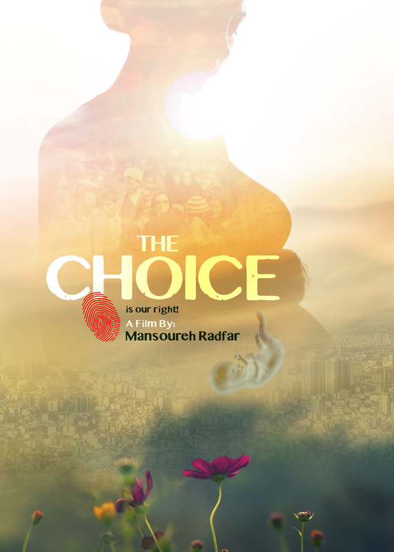 The-Choice-poster