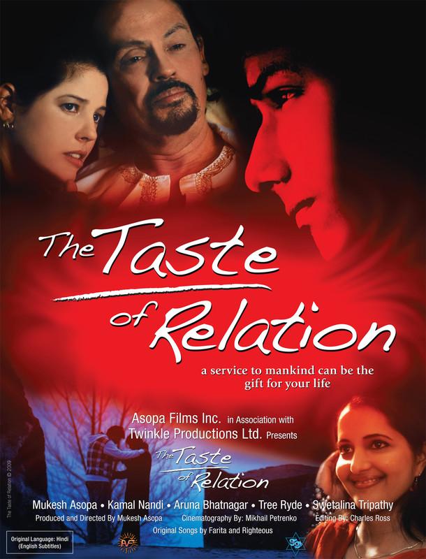 The_Taste_of_Relation-Poster
