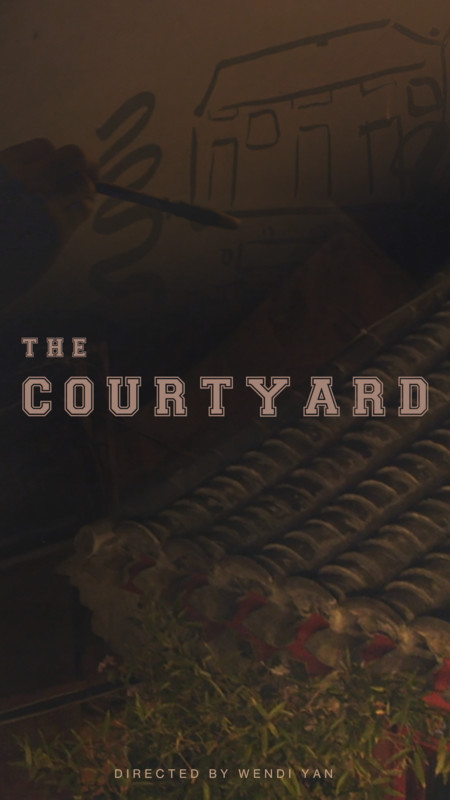 The-Courtyard-poster